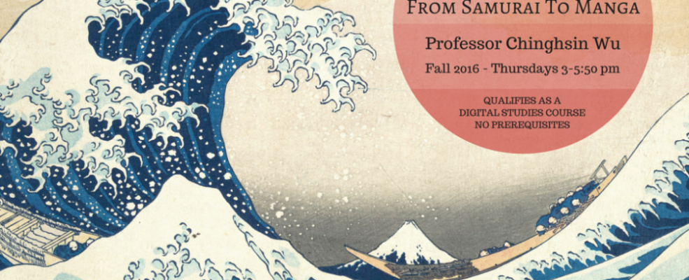 Fall 2016 Course: Japanese Art From Samurai to Manga